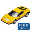 タカラトミーモールオリジナル トミカリミテッドヴィンテージネオ フェラーリ365 GT4 BB(黄/黒)