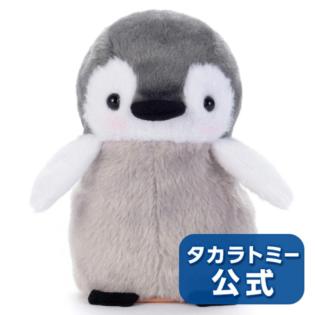 【1,000円OFFクーポン配布中!】ミミクリーペット ペンギン