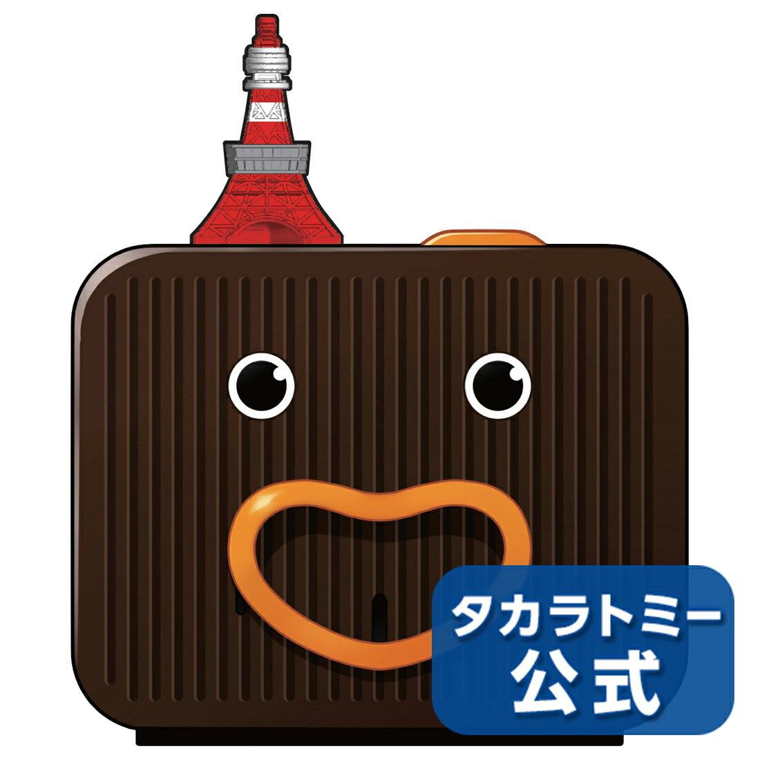 タイムスリップ貯金箱 昭和バンクマン