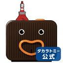 【1,000円OFFクーポン配布中!】タイムスリップ貯金箱 昭和バンクマン