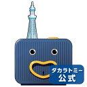 【1,000円OFFクーポン配布中!】タイムスリップ貯金箱 平成バンクマン