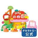 【ポイント20倍!13日〜16日11:00マデ】こえだちゃん りんごのスーパーマーケット