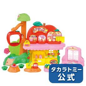 【ポイント20倍!8/21(水)10:00マデ】こえだちゃん りんごのスーパーマーケット