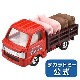 【ポイント20倍!8/21(水)10:00マデ】トミカショップオリジナル トミカ養豚場トラック