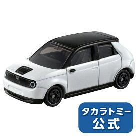 トミカ No.60 Honda e 箱
