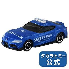 トミカ No.87 トヨタ GR スープラ 富士スピードウェイ セーフティーカー 箱