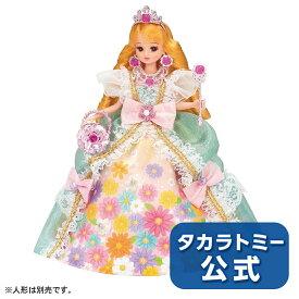 リカちゃん ゆめみるお姫さま フラワーガーデンドレス