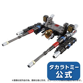 国内:タカラトミーモール限定 ダイアクロン DA-88 パワードグレイター鎧装強化ウェポンセット