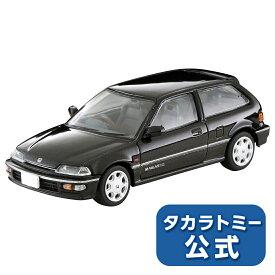 トミカリミテッドヴィンテージネオ LV-N207a ホンダ シビック25XT(黒)【注文前に商品情報の内容物を確認下さい】