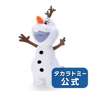 ディズニーキャラクター あるいておしゃべり! アナと雪...