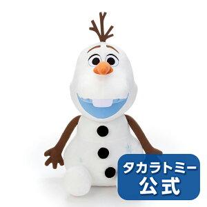 ディズニーキャラクター ぬいぐるみL アナと雪の女王2...