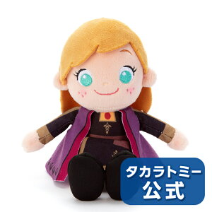 ディズニーキャラクター ビーンズコレクション アナと雪...