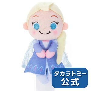 ディズニーキャラクター ちょっこりさん アナと雪の女王...