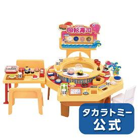 リカちゃんくるくる回転寿司【リカちゃん】