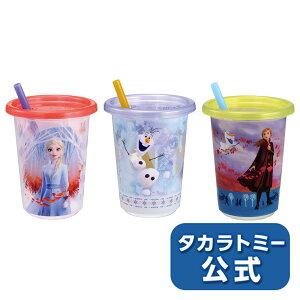 ファンファンパーティ ストローカップ アナと雪の女王2...