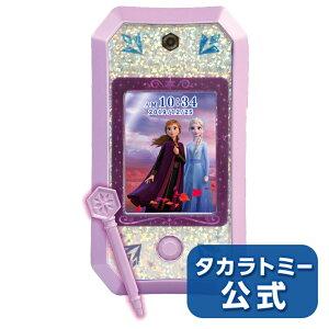 アナと雪の女王2 キラキラスマートパレット ノルディッ...