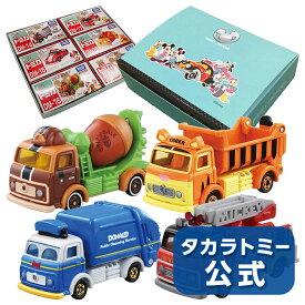 【オリジナルボックスつき】ディズニーモータースキャスパルズセット トミカ