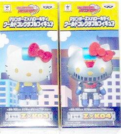 【ハローキティ:2種セット】■マジンガーZ×ハローキティ ワールドコレクタブルフィギュア