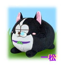 【↓値下げ↓単品:一松】■フリュー/ おそ松さん 松犬BIGぬいぐるみ2 一松・十四松・トド松