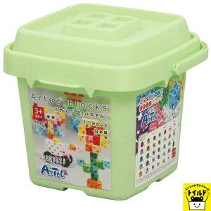 おうち時間を楽しもう【3980円送料無料】 ブロック おもちゃ 子ども 人気 玩具 知育玩具 オモチャ パズル カラフル 大型 カラーブロック 子供 1歳 2歳 3歳 4歳 5歳 6歳 プレゼント 男の子 女の子