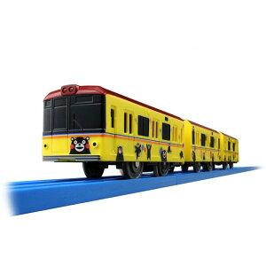 プラレール SC−09 東京メトロ銀座線 くまモンラッピング電車