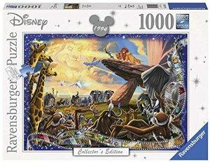 【14時までのご注文で翌日出荷】 1000ピース ラベンスバーガー Ravensburger ジグソーパズル ライオンキング Disney Collector's Edition Lion King ディズニーパズル 完成サイズ 70cm x 50cm 並行輸入品 プレ