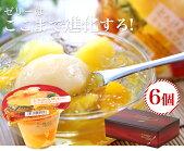 【たらみ】とろける味わいミックスジュレ(6個入)お中元ゼリージュレミックス夏