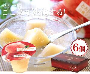 【たらみ】とろける味わい 白桃ジュレ(6個入) お中元 ゼリー ジュレ 白桃 桃 ピーチ 夏【フルーツ お取り寄せ うまい 果物】