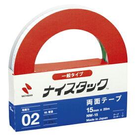 両面テープ ナイスタック 巾15mm×長20m