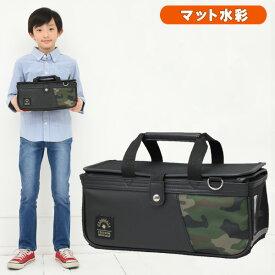 絵の具セット サクラ マット水彩 男の子 小学生 黒 画材セット フリーダム マット RSL