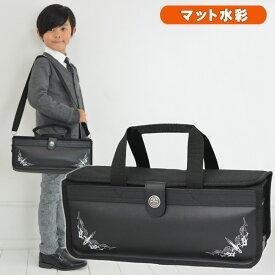 絵の具セット サクラ マット水彩 男の子 小学生 黒 画材セット ソードブラック