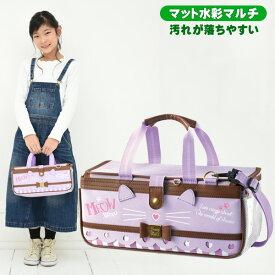 絵の具セット 洋服に付いた絵の具が落ちやすい サクラ マット水彩マルチ 女の子 小学生 コンパクト 画材セット ドリーミーキャット