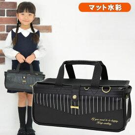 絵の具セット サクラ マット水彩 女の子 小学生 コンパクト 黒 画材セット プリティドール