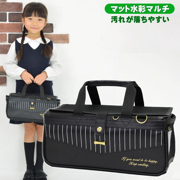 絵の具セット プリティドール 洋服に付いた絵の具が落ちやすい サクラ マット水彩マルチ 女の子 小学生 コンパクト 黒