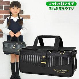 絵の具セット 洋服に付いた絵の具が落ちやすい サクラ マット水彩マルチ 女の子 小学生 コンパクト 黒 プリティドール