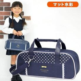 絵の具セット サクラ マット水彩 女の子 小学生 コンパクト 紺 画材セット ロイヤルネイビー