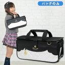 絵の具バッグのみ 女の子 小学校/中学生 単品 リッチホワイト