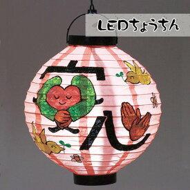 【全品P5倍】工作キット LED付き 赤提灯 夏休み 男の子/女の子 小学生/低学年/高学年/子供/幼児/大人