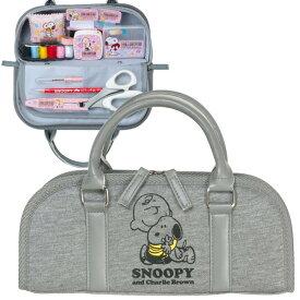 裁縫セット 小学生 大人 女の子 バッグ ソーイングセット スヌーピー ラウンドタイプ グレー