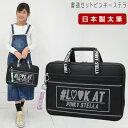 日本製 特製太筆 書道セット 女の子 小学生 習字セット ピンキーステラ ブラック
