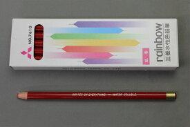 【全品P5倍】【訳あり】 三菱水性色鉛筆 水性ダーマトグラフ 赤 1本 紙巻 No.7610 在庫処分品
