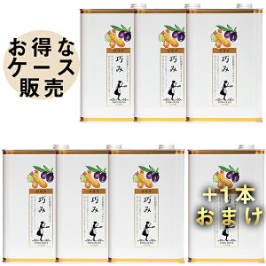 【ケース販売 1缶おまけで合計7缶】 クリアオリーブオイル [巧み] 1,600g×7缶 ※送料無料 オリーブオイル ケース販売 小豆島 東洋オリーブ