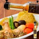 「ガーリック&しいたけ」 オリーブオイル 83gガーリックオイル 食用 ガーリック にんにく しいたけ 小豆島 東洋オリーブ