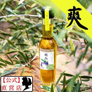 エキストラバージンオリーブオイル [爽み] 83g オーガニック エキストラバージン オリーブオイル 食用 小豆島 東洋オリーブ