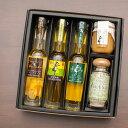 【数量限定】小豆島東洋オリーブ いろいろなオリーブが楽しめるバラエティギフトセット※送料無料