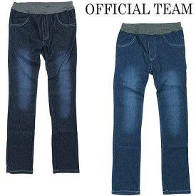 OFFICAL TEAM/オフィシャルチームINDIGO LEGGINGS PANTS80-140cm/2019SS119721/129716