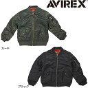 AVIREX/アヴィレックス定番AVIREX MA-1100-150cm/9102507/9102711