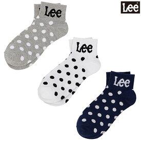 Lee/リードットSX/靴下3点セット/16-23cm9185828AC6054A345