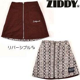 ZIDDY/ジディーフロント ジップ リバーシブル スカート2020AW1231-26005