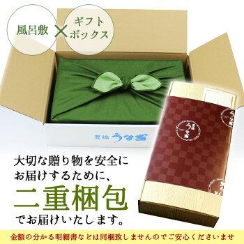オリジナルギフトボックス(B)[ご贈答贈り物プレゼントお誕生日お祝い包装熨斗のし][母の日父の日ギフト贈り物プレゼント]